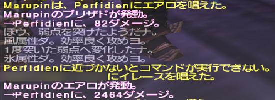 20150426_220904.jpg