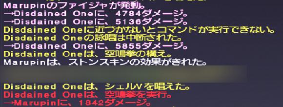 20150510_233241.jpg