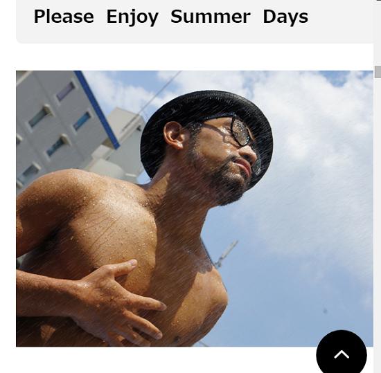 LIG夏季休暇