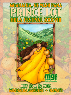 princelot2015_convert_20150720150240.png