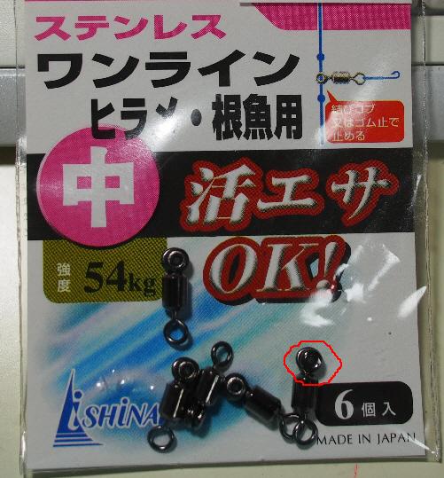 img-2015-01-15-WakasagiDDM02.jpg