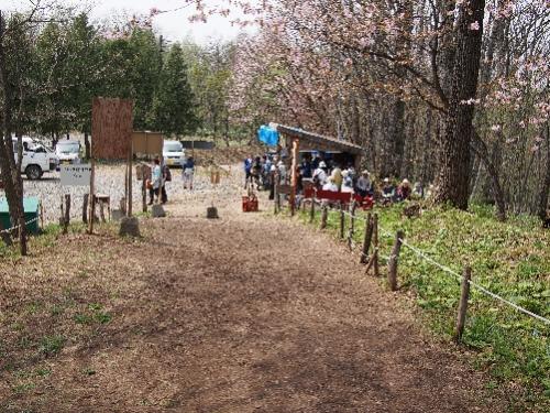 img2015-04-30-Otokoyama04.jpg