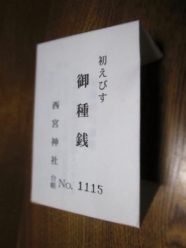 クルクル11