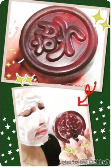 人気韓国コスメのHappytouch(ハッピータッチ)洗顔石けん だっきゃ