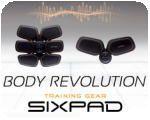 SIXPAD(シックスパッド)クリスティアーノ・ロナウド選手のCMで話題のEMSトレーニング