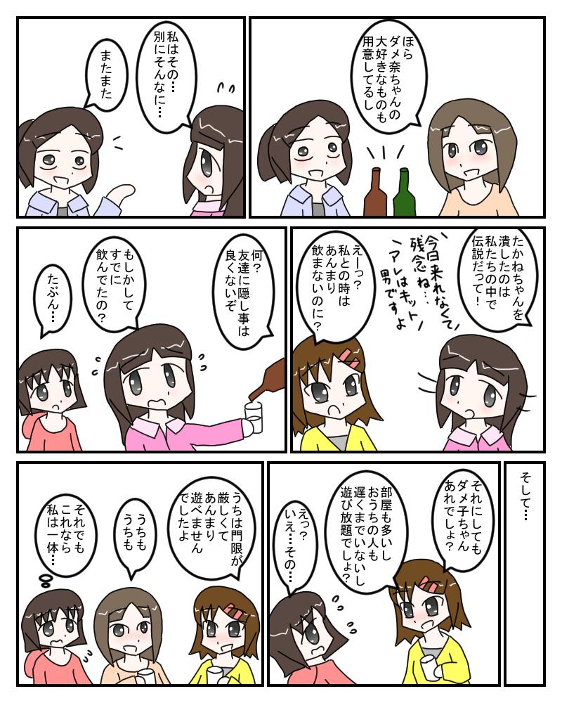 omotenashi6.jpg