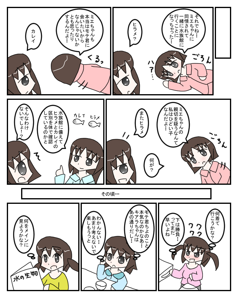 renkyu4.jpg