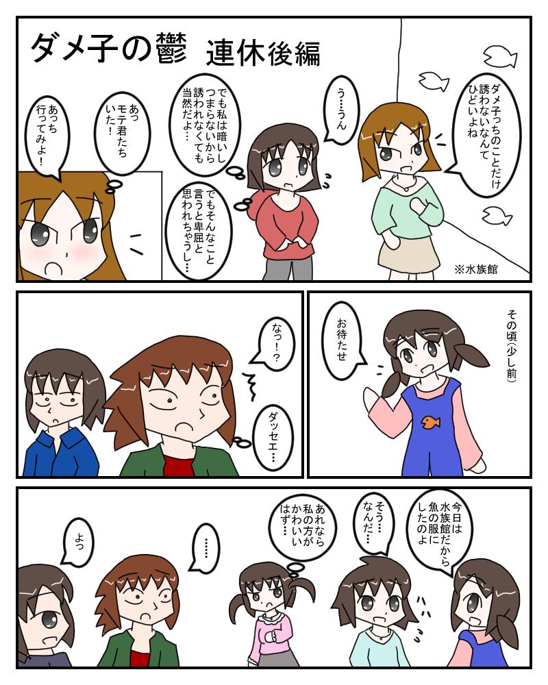 renkyu5.jpg