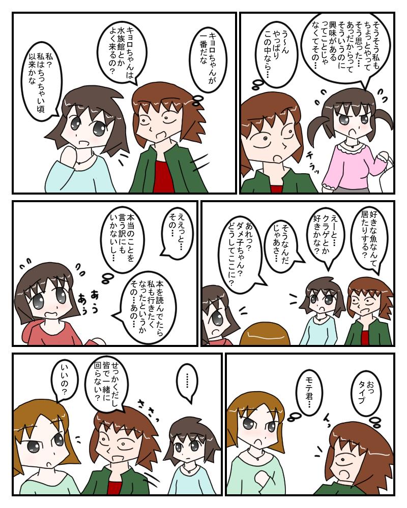 renkyu7.jpg