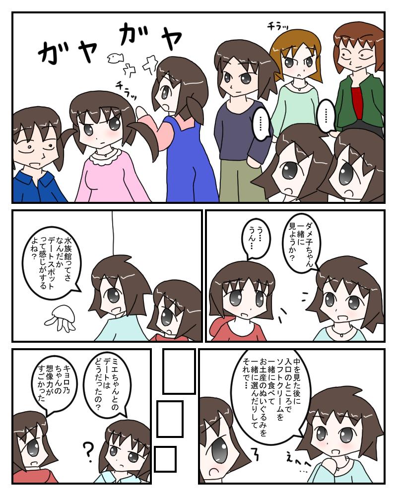renkyu8.jpg
