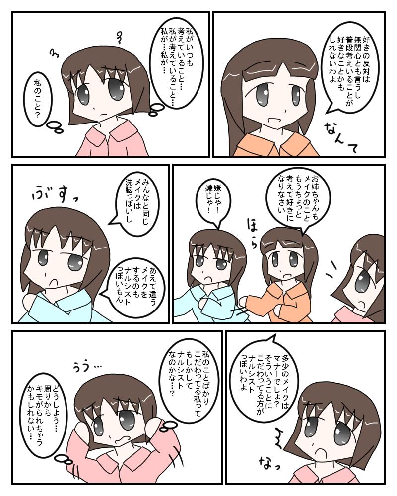 sukinakoto2.jpg