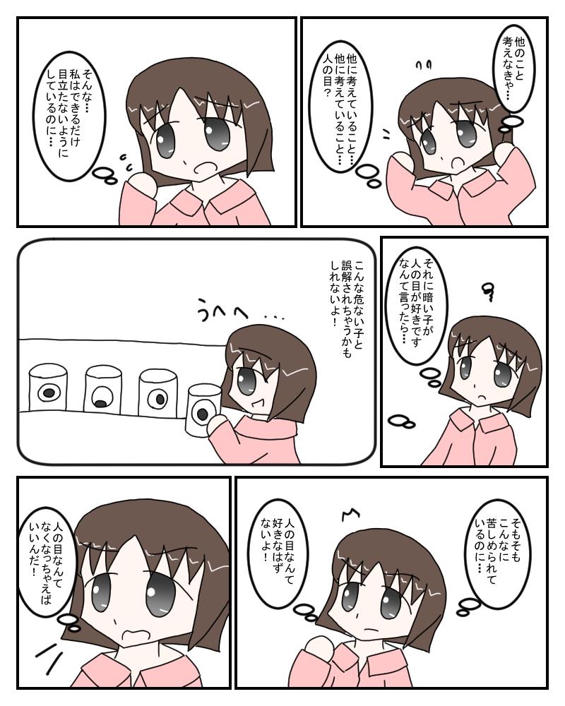sukinakoto3.jpg