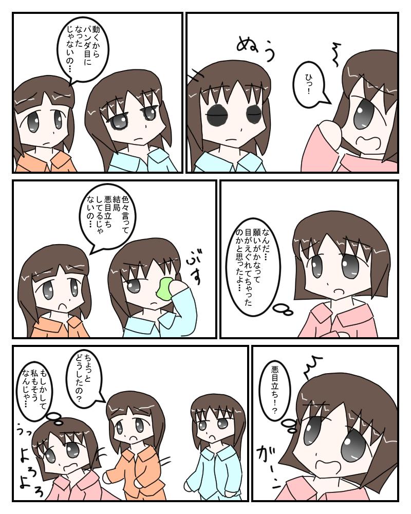 sukinakoto4.jpg