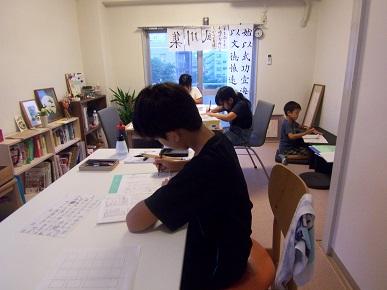 奈昌書道教室2015年7月