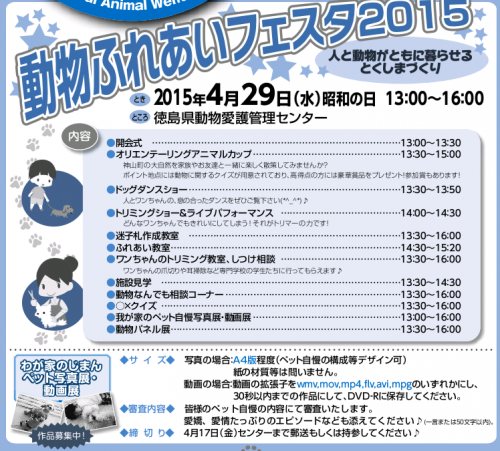 2015041209202510b.png