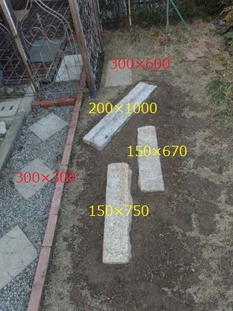 P3172175 (336x448) -大きさ