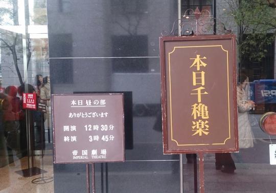 20141224千穐楽_convert_20141224191014