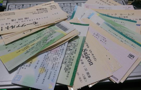 20141230チケット半券_convert_20141230195944
