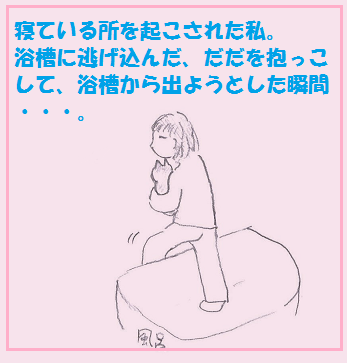 2015021801.png