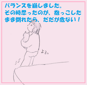 2015021802.png