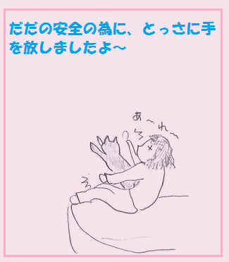 2015021803.png