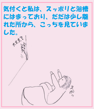 2015021804.png