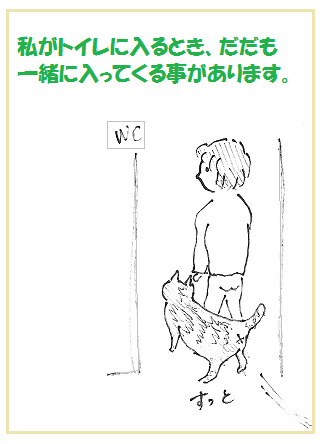 2015040801.png