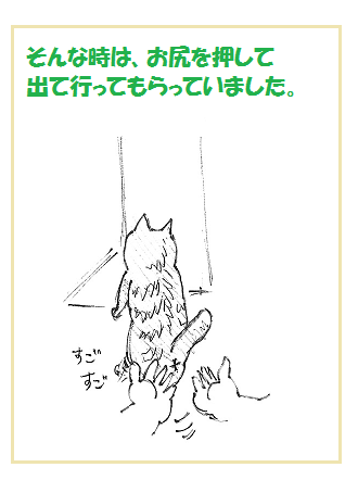 2015040802.png