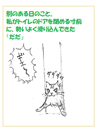 2015040803.png