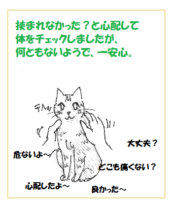 2015040804.png