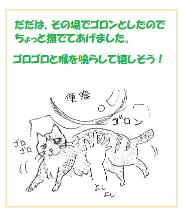 2015040805.png