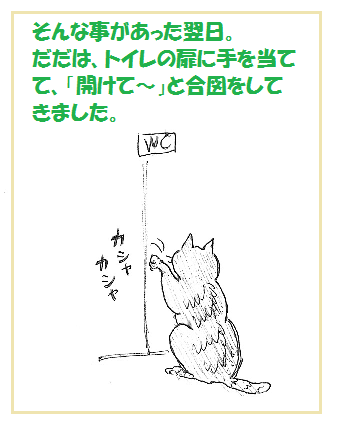 2015040806.png