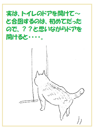 2015040807.png