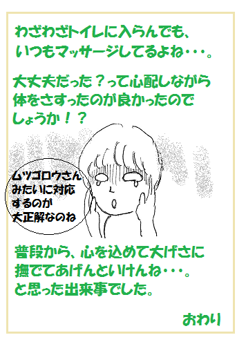 2015040809.png