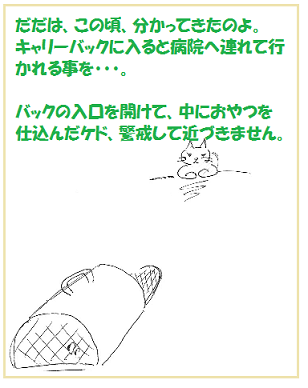 2015042801.png