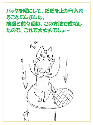 2015042802.png