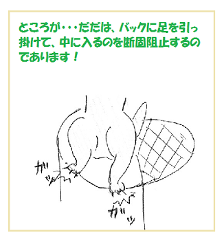 2015042803.png