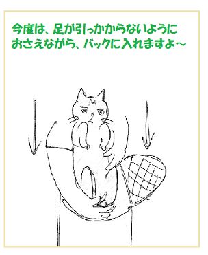 2015042804.png