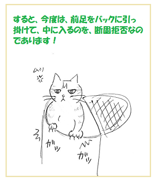 2015042805.png