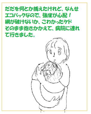 2015042809.png