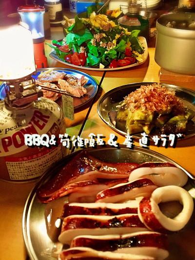 dinner0503.jpg
