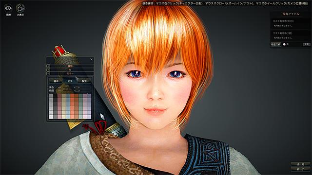 blackdesert_04_09.jpg