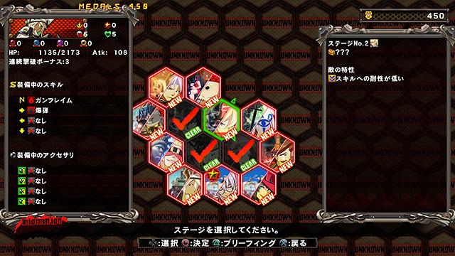 ggxrd_01_09.jpg