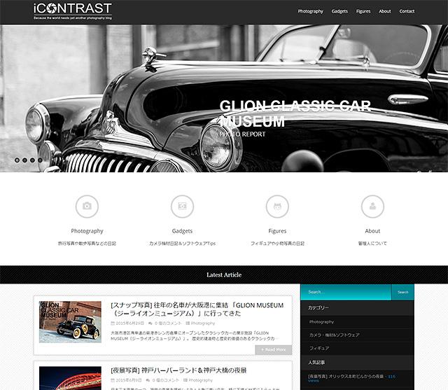 icontrast_web.jpg