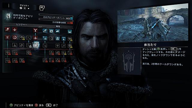 shadowofmordor_01_09.jpg