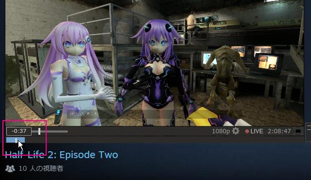 steam_broadcast30.jpg