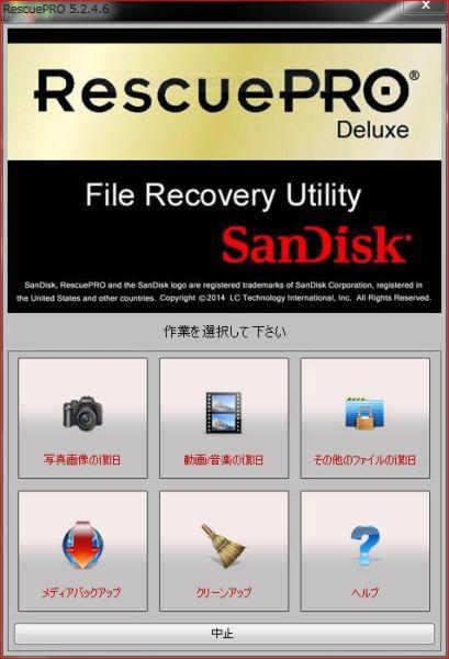 rescue-pro002.jpg