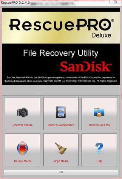 rescue-pro005.jpg