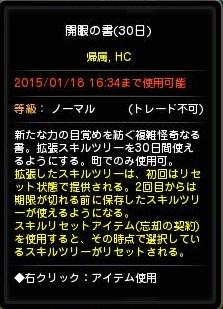 201412202126548d8.jpg