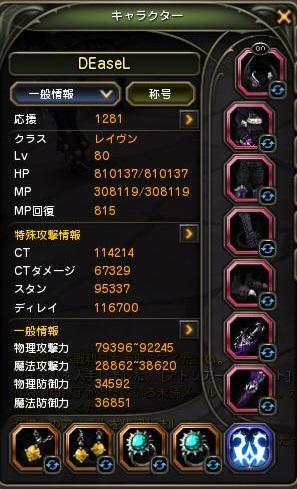 レイヴン220K